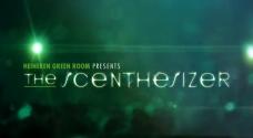 Heineken-green-room